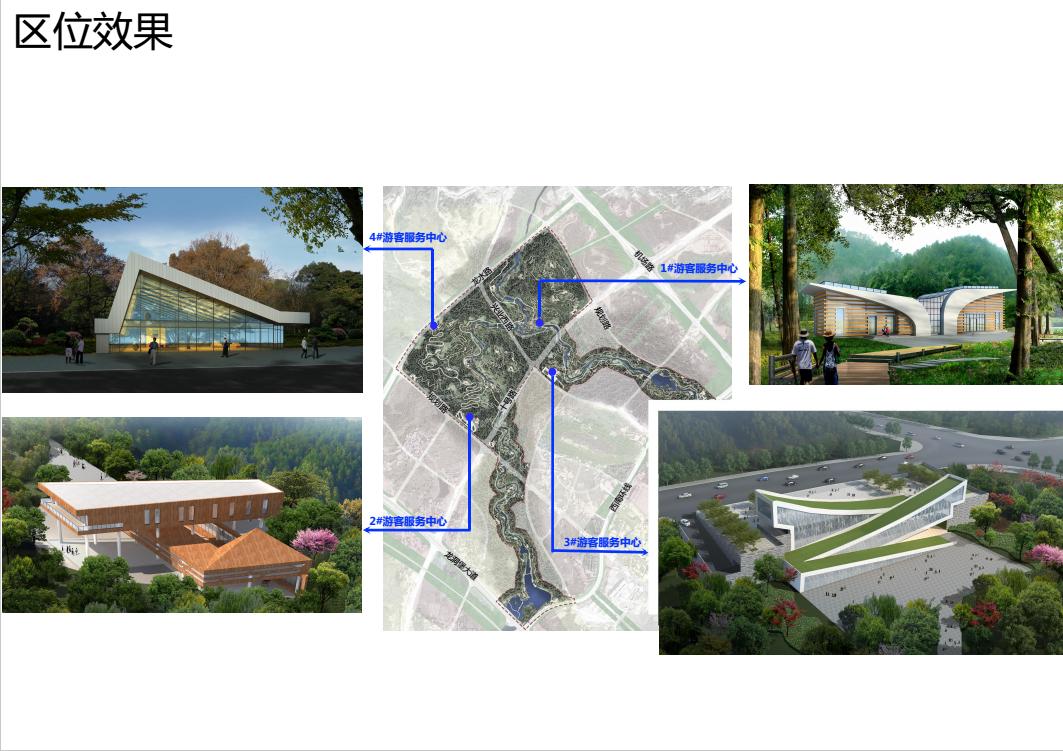 双龙新区中央生态公园1